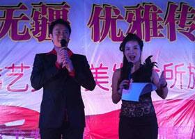 刘锡明出席美容活动现场